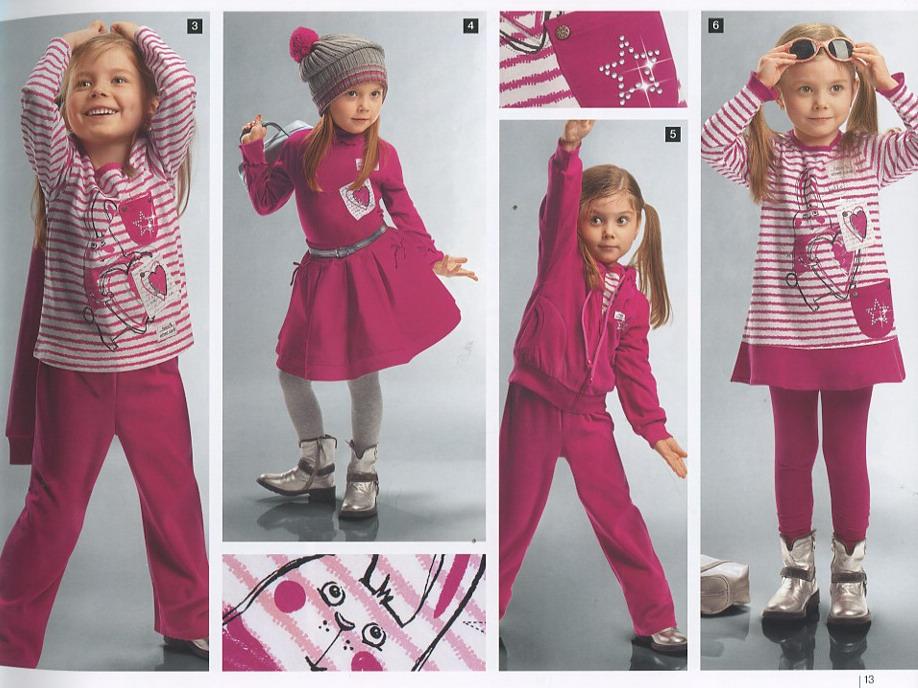 Интернет Одежда Для Девочек